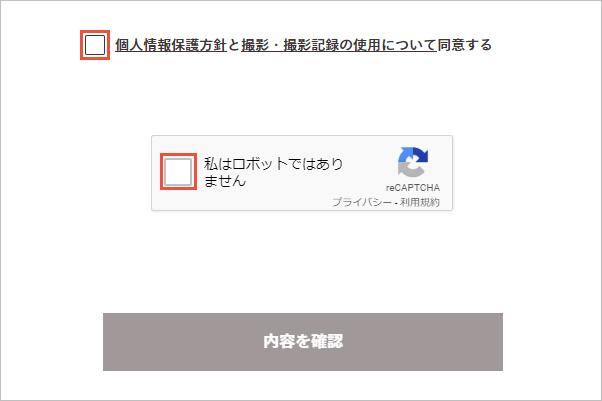 re_captcha.jpg